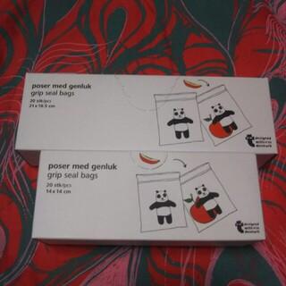 フライングタイガーコペンハーゲン(Flying Tiger Copenhagen)の新品未使用品✨フライングタイガー❤ジッパー袋 パンダ柄 2サイズ(収納/キッチン雑貨)