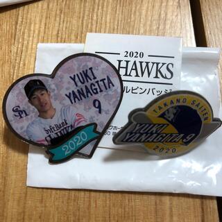 福岡ソフトバンクホークス - 9柳田悠岐★2020タカガール+鷹の祭典 ピンバッジ2個 ソフトバンクホークス