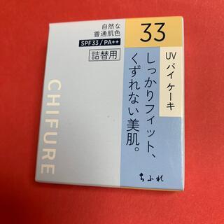 チフレケショウヒン(ちふれ化粧品)のちふれ UV  ファンデーション 詰替 水乾両用 33 オークル系 無香料(ファンデーション)