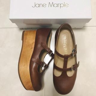 ジェーンマープル(JaneMarple)の今期新作 Jane Marple ウッドソール2ストラップシューズ ブラウン(ローファー/革靴)