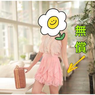 スカート  ピンク 可愛い(ミニスカート)
