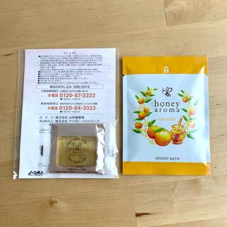 山田養蜂場 - ハニーバス入浴剤、完熟蜂蜜サボン
