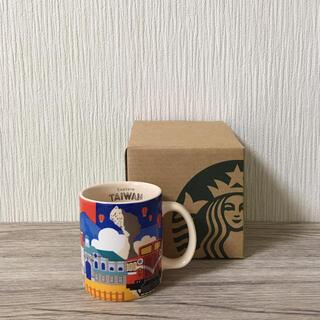 スターバックスコーヒー(Starbucks Coffee)のスターバックス台湾限定 マグカップ(グラス/カップ)