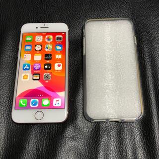 アイフォーン(iPhone)のiPhone7 128GBSIMフリー中古品(スマートフォン本体)