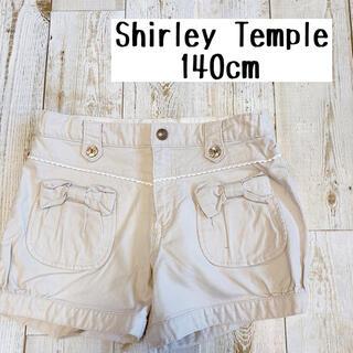 シャーリーテンプル(Shirley Temple)のシャーリーテンプル デニム ベージュ ショートパンツ 140(パンツ/スパッツ)