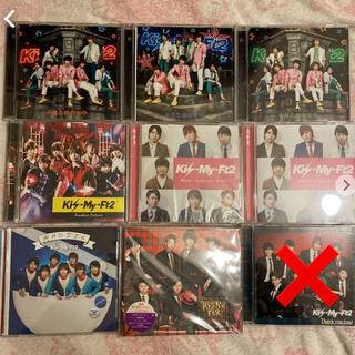 キスマイフットツー(Kis-My-Ft2)のKis-My-Ft2 CD 16枚 セット ①  ☆バラ売り⭕☆(ポップス/ロック(邦楽))