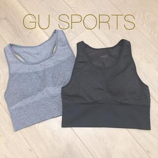 ジーユー(GU)のGU//スポーツブラ🧘♀️2枚セット  (ヨガ)