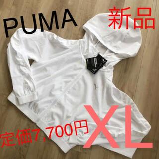 プーマ(PUMA)の☆新品☆半額以下!プーマ レディーススポーツアウター ホワイト XLサイズ(ナイロンジャケット)