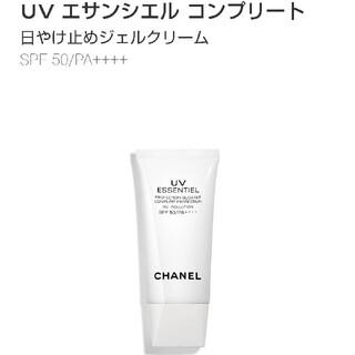 シャネル(CHANEL)のCHANEL  UVエサンシエル コンプリート SPF50/PA++++(日焼け止め/サンオイル)