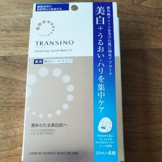 ダイイチサンキョウヘルスケア(第一三共ヘルスケア)のトランシーノ 薬用ホワイトニングフェイシャルマスクEX(20ml*4枚入)(パック/フェイスマスク)