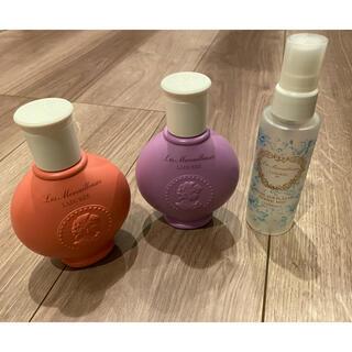 レメルヴェイユーズラデュレ(Les Merveilleuses LADUREE)のLADUREE ラデュレ ボディローション 限定 化粧水 空容器 空ボトル(化粧水/ローション)