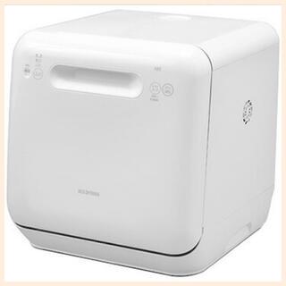 アイリスオーヤマ - 新品!アイリスオーヤマ 工事不要 食洗機 ISHT-5000-W