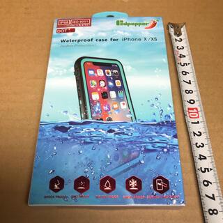 レッドペッパー(REDPEPPER)のレッドペッパーiPhone X XS ウォータープルーフケース 赤 防水ケース(その他)