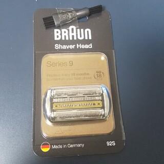 BRAUN - ブラウン シリーズ9 替刃 92S