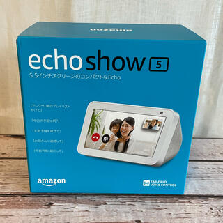 エコー(ECHO)の Echo Show 5 エコーショー5 サンドストーン(スピーカー)
