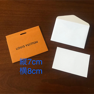 ルイヴィトン(LOUIS VUITTON)のルイヴィトン メッセージカード 1枚 Louis Vuitton (カード/レター/ラッピング)