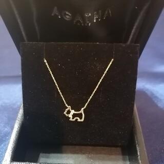 アガタ(AGATHA)のアガタパリ K10 テリアネックレス(ネックレス)