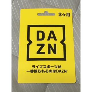 DAZN ダゾーン 3ヶ月 2494(その他)