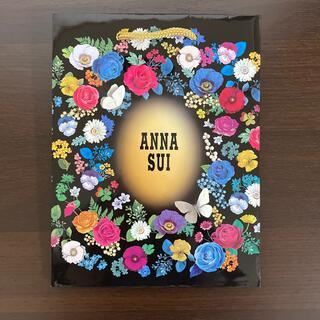 アナスイ(ANNA SUI)のアナスイ ショッパー(ショップ袋)