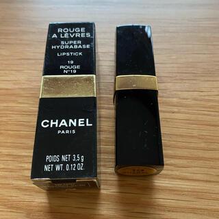 シャネル(CHANEL)のシャネル 口紅 ルージュ19番(その他)