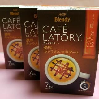 エイージーエフ(AGF)のブレンディ 濃厚キャラメルマキアート 3箱分(コーヒー)