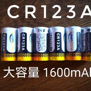 2セットCR123A 1600mAh 十年保存可 リチウム 使いきり(バッテリー/充電器)