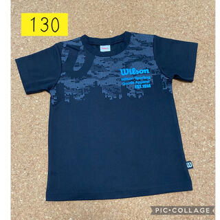wilson - Tシャツ ドライEX 130