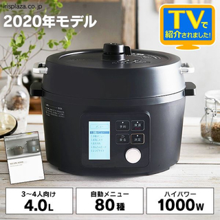 アイリスオーヤマ - 電気圧力鍋 アイリスオーヤマ 4.0L ブラック PMPC-MA4-B新品未使用