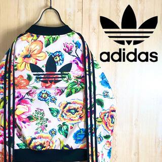 アディダス(adidas)のadidas アディダス ジャージ ブルゾン マルチカラー 花柄 美品 レア(ブルゾン)