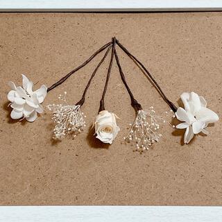 ドライフラワー プリザーブドフラワー ヘッドパーツ ヘアパーツ アクセサリー 花(ヘアアクセサリー)