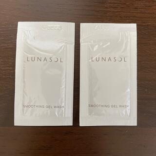 ルナソル(LUNASOL)のルナソル スムージングジェルウォッシュ サンプル(サンプル/トライアルキット)