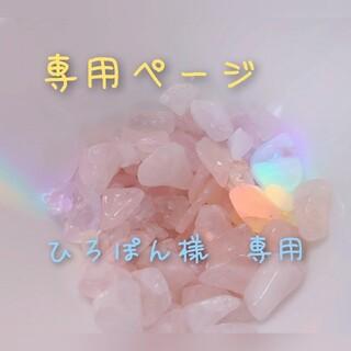 naru*·りんぐ ブルーフローライト×アンダラクリスタル 青&薄紫 リング(リング)