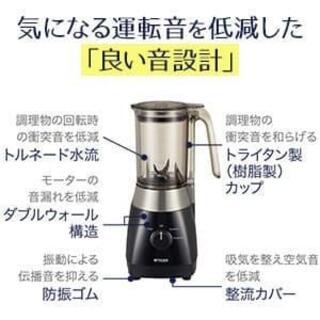 タイガー(TIGER)のタイガー魔法瓶 ミキサー SKT-N100K ブラック(ジューサー/ミキサー)