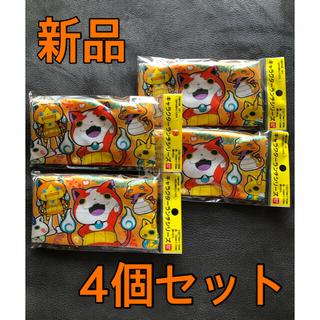 バンダイ(BANDAI)の新品 妖怪ウォッチ 巾着 4個セット(ランチボックス巾着)