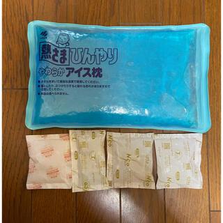 コバヤシセイヤク(小林製薬)のアイスノンと保冷剤4個(日用品/生活雑貨)