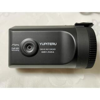 ユピテル(Yupiteru)のドライブレコーダー YUPITERU GPS搭載フルHD DRY-FH51 中古(セキュリティ)