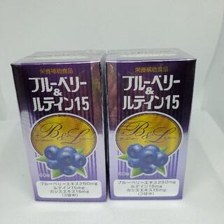 小林製薬 - ブルーベリー&ルテイン15 二箱セット