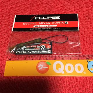 スープラ(SUPRA)のECLIPSE ADVAN SUPRA 25 携帯クリーナー(ノベルティグッズ)