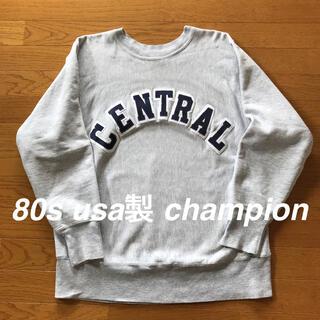 Champion - 80's usa製 champion チャンピオン リバースウィーブ ビンテージ