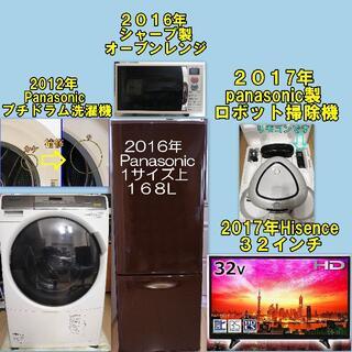 プチドラム洗濯機と2ドア大き目冷蔵庫(動作保証)配送・設置します(洗濯機)