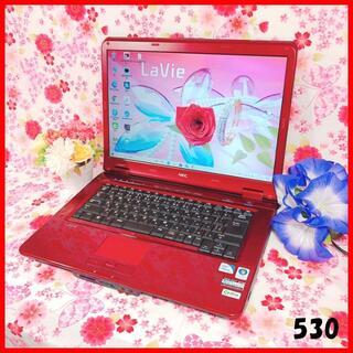 エヌイーシー(NEC)のノートパソコン本体♪ルビーレッド♪マウス付♪初心者も安心♪Windows10(ノートPC)