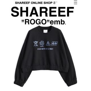 """シャリーフ(SHAREEF)のshareef スウェット """"ROGO""""emb. SHORT PO(スウェット)"""