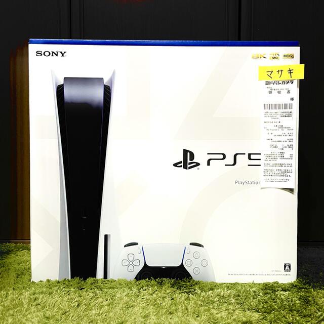 SONY(ソニー)のSONY PlayStation5 CFI-1000A01 PS5 エンタメ/ホビーのゲームソフト/ゲーム機本体(家庭用ゲーム機本体)の商品写真