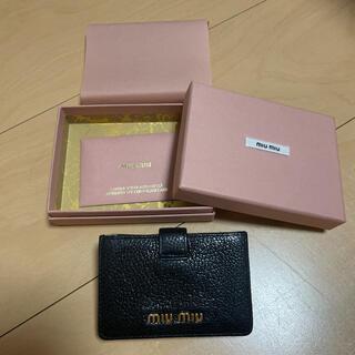 ミュウミュウ(miumiu)のMIUMIU カードケース miumiu MIUMIU定期入れ(パスケース/IDカードホルダー)