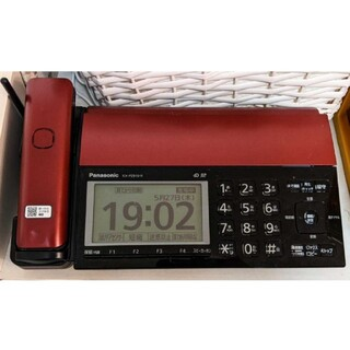Panasonic - 【最新機種】固定電話機 おたっくす FAX 子機 電話機