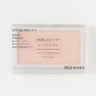 ムジルシリョウヒン(MUJI (無印良品))の化粧直しBBパウダー・ピンクナチュラル 4.3g(その他)