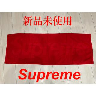 シュプリーム(Supreme)のsupreme☆シュプリーム タオル (タオル/バス用品)