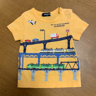 クレードスコープ(kladskap)のクレードスコープ 80(Tシャツ)