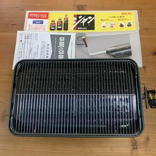 イワタニ(Iwatani)のIwatani イワタニカセットガス バーベキューグリル CB-BBQ-1-MR(調理器具)