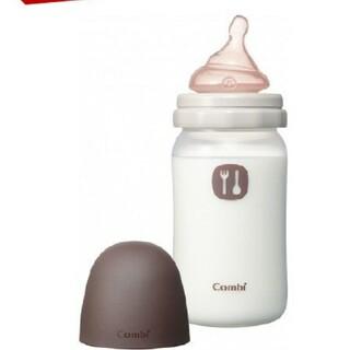 哺乳瓶 乳首セット(哺乳ビン用乳首)